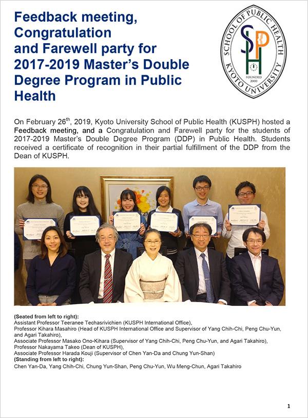 DDP_2017-2019