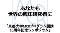 MCR_sum